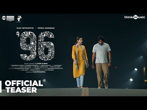 96 Official Teaser