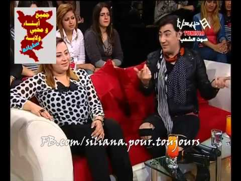 image vidéo شمس الدين باشا قلكم أمينة فيمن حالة شاذة