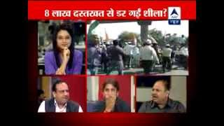 Kumar Vishwas - Aam Aadmi Party - ABP News Debate