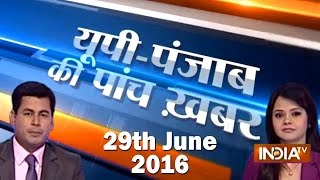5 Khabarein UP Punjab Ki | 29th June, 2016 - India TV