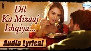 Dil Ka Mizaaj Ishqiya Lyrical Song - Madhuri - Naseeruddin - Rahat Fateh Ali Khan | Dedh Ishqiya