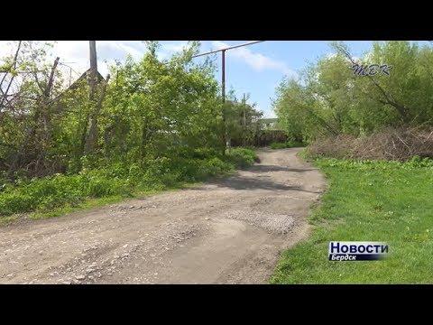 Окраины Бердска: жалкие и опасные