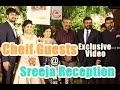 Sreeja Kalyan's Reception Video - Exclusive Collection of ..