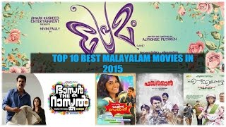 Best Malayalam Movies Of 2015