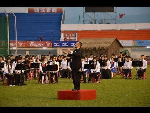 102年全中運開幕-迎賓序曲-宜蘭縣500人管樂團演出