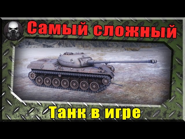 Гайд по танкам Леопард Прототип А, Леопард Прототип А от dmitryamba в WoT (0.9.9)