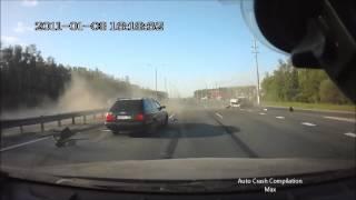 Подборка ДТП с видеорегистраторов 50 \ Car Crash compilation 50