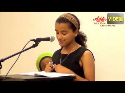 My True Home Ethiopia - Amazing Poem by Veronica Temesgen Abebe