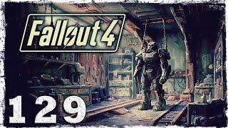 Fallout 4. #129: Разведбункер Братства Стали.