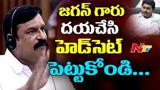 Vishnu Kumar Raju Sensational Comments on YS Jagan's Behaviour in Assembly