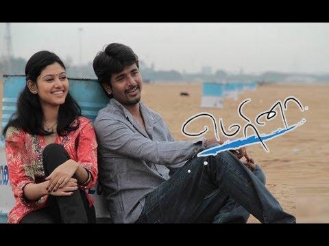Marina  Tamil movie - Jukebox (songs online)
