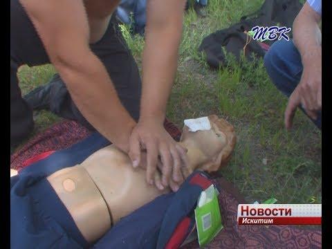 В Искитиме прошла аттестация специалистов спасательных постов