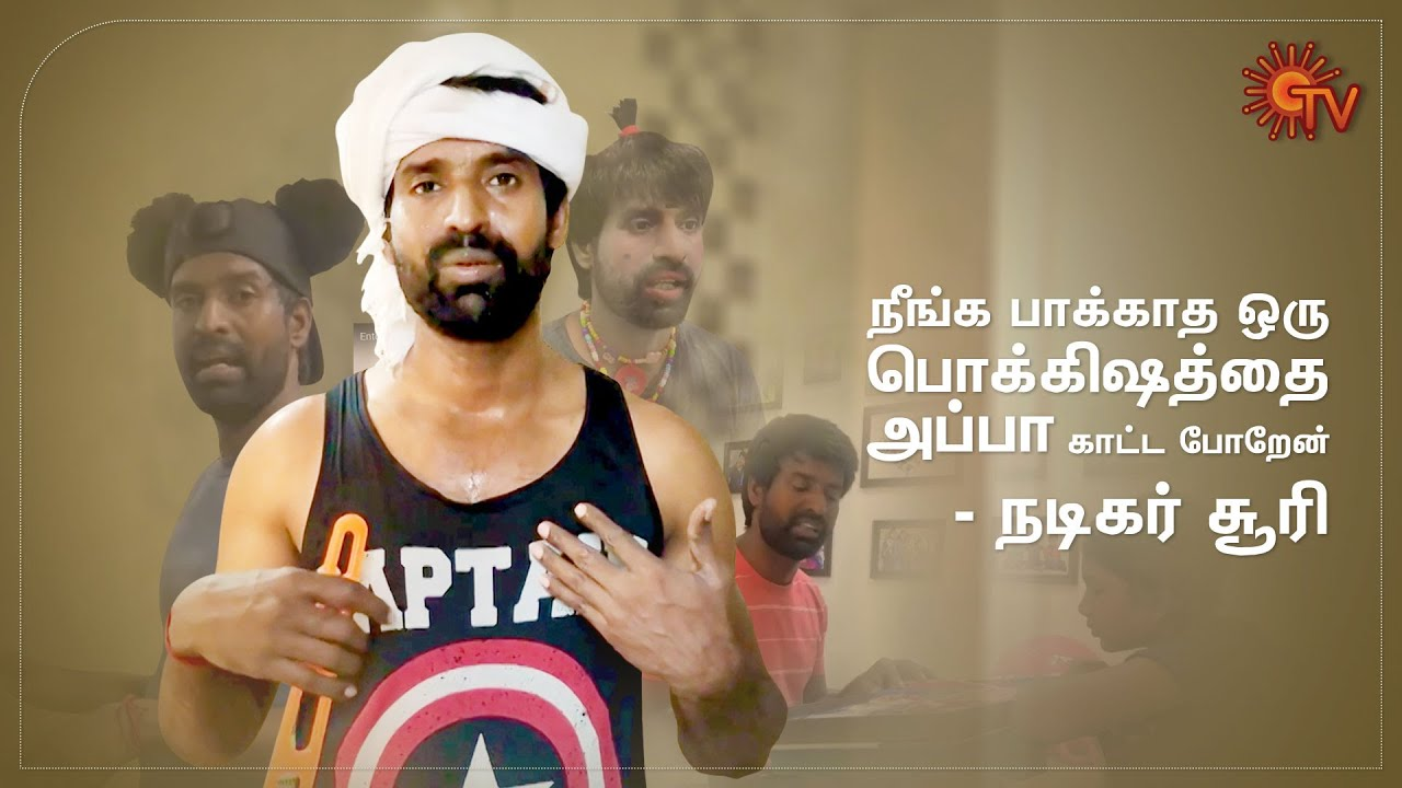 Soori's Lockdown   Entertainment and information from home by Soori!   Sun TV