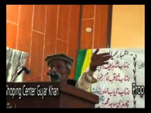 Mehrab Khawar Award on Johray kamal part 3