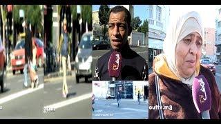 بالفيديو..بعد أسبوعين على تطبيق غرامة 25 درهم للراجلين..المغاربة مزال مولفوش القانون | خارج البلاطو