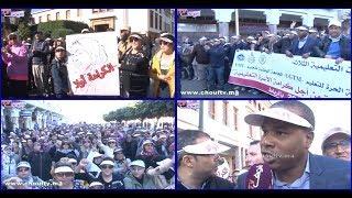 بالفيديو.. كواليس مسيرة الغضب التضامينة مع الأساتذة المعنفين   |   خبر اليوم