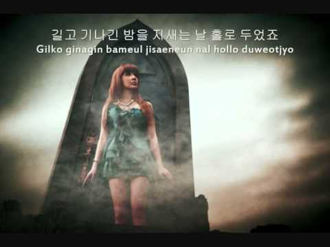 Park Bom - Dont Cry hangul/ romanized/ english lyrics