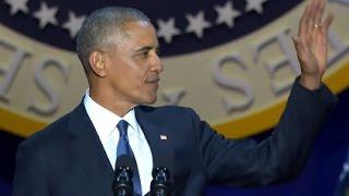 Obama Farewell Speech FULL Event | ABC News