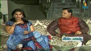 Nenu Nanna – Dr.T Subbarami Reddy and His Daughter Pinky Reddy