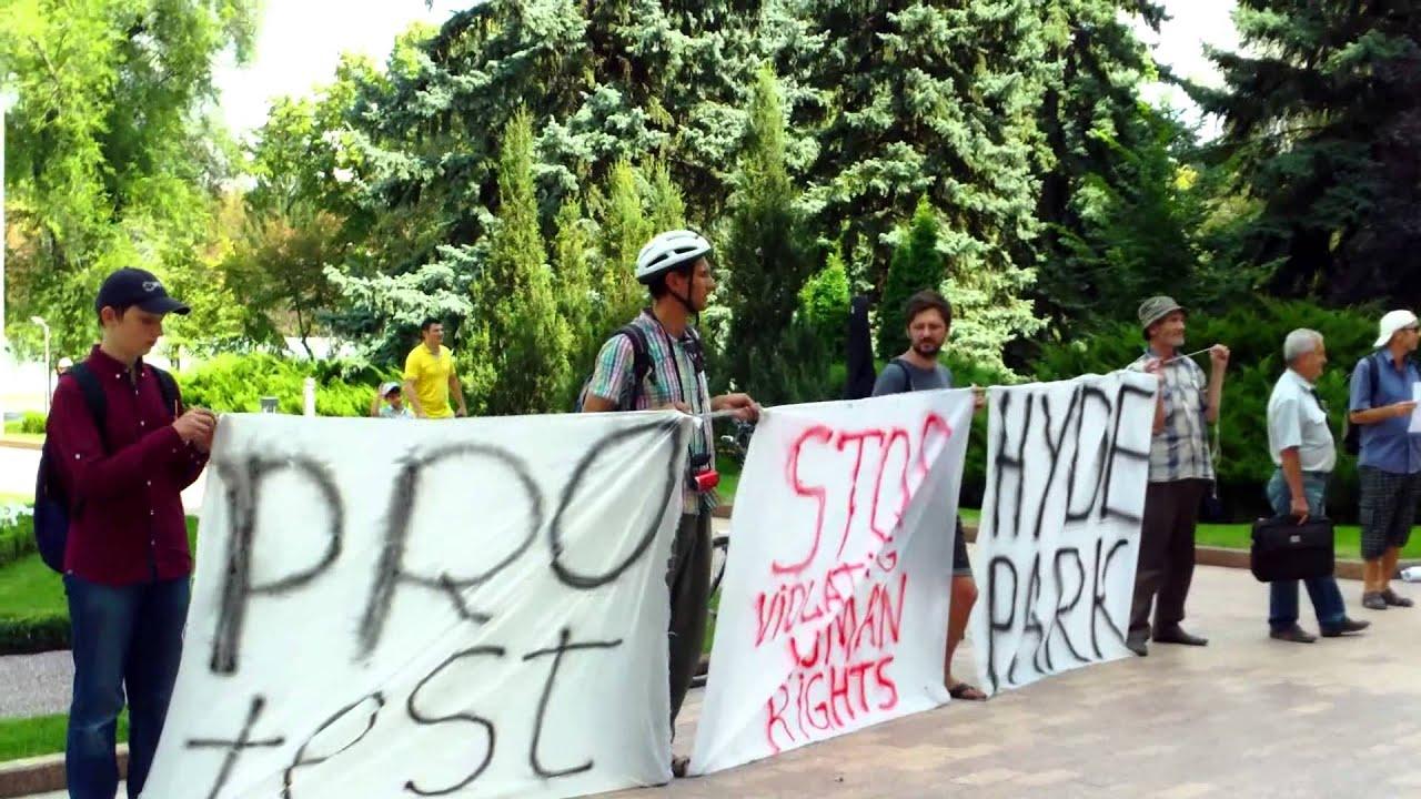 Protest HP la #Parlament. Cum sunt cetățenii, așa e și guvernarea!