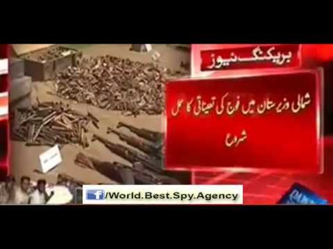 Pakistan Army is deploying in South Waziristan for Final Strike Against TTP