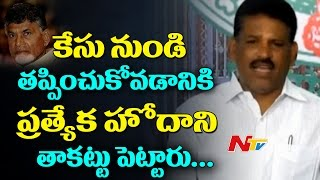 Chevireddy Bhaskar Reddy Sensational Comments on Chandrababu Naidu over Special Status
