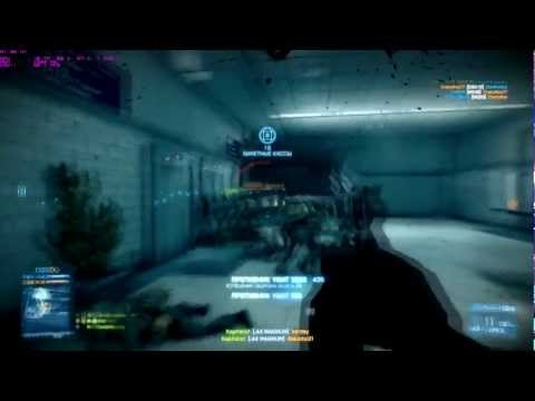 Наркоман Павлик в Battlefield 3