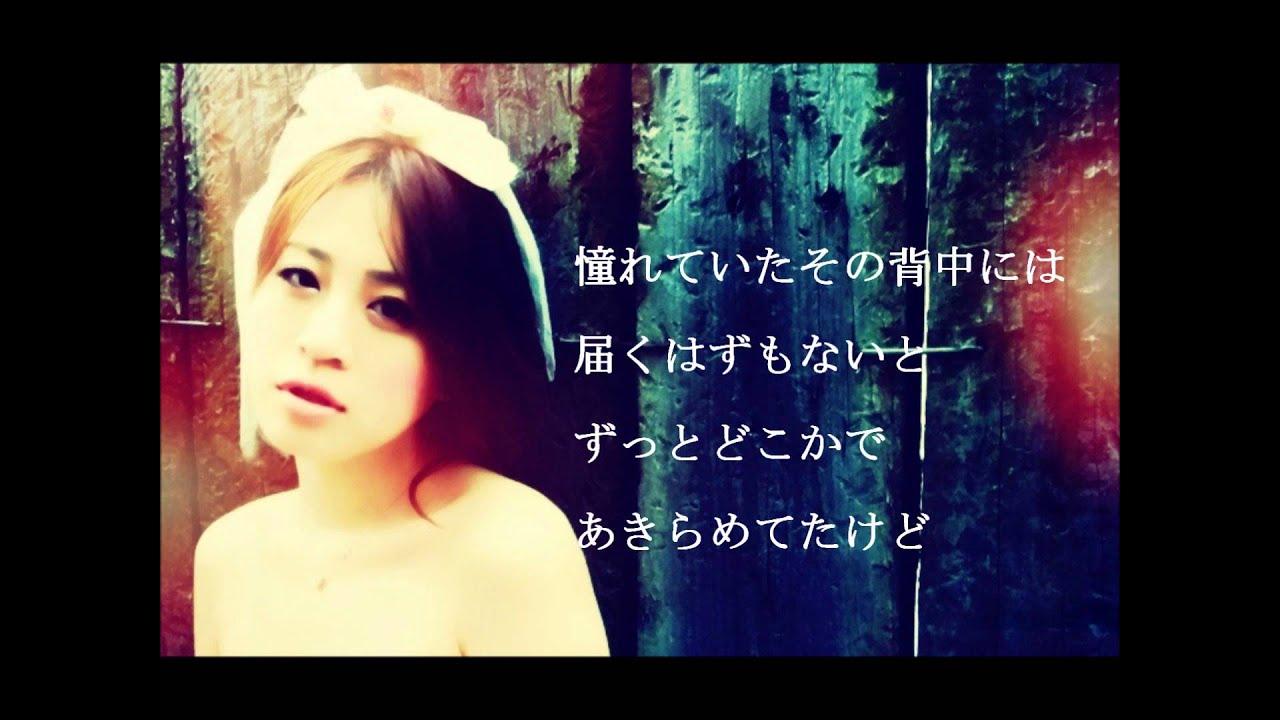 【祝 ! ! 100万回再生突破記念★再アップ】 erica「恋、告げる」