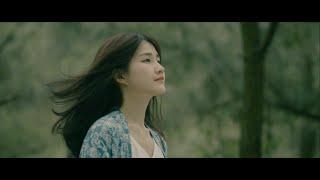 Tạ Quang Thắng - Vội Vàng (Official Music Video)