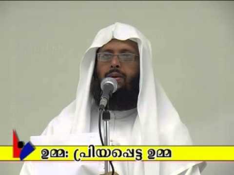 ABDUSSALAM MONGAM - ഉമ്മ ;   പ്രിയപ്പെട്ട  ഉമ്മ  .   അബ്ദുസ്സലാം  മോങ്ങം .