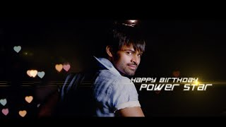 Pilla-Nuvvu-Leni-Jeevitham-Teaser---Pawan-Kalyan-Birthday