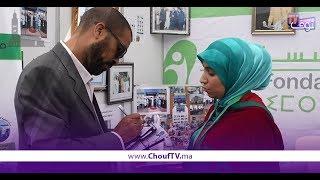 جمعيات مغربية تحتفي بالذكرى 13 للمبادرة الوطنية للتنمية البشرية بالدارالبيضاء   |   بــووز