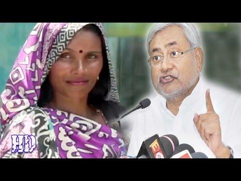 बंद हो गइल शराब नीतीश के सरकार में ❤❤ Bhojpuri Item Songs 2016 New Video ❤❤ Rajesh Sahni [HD]
