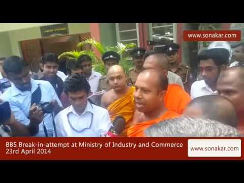 Un Official Police of Sri Lanka (BBS) in search of a peace activist Vijitha Thero