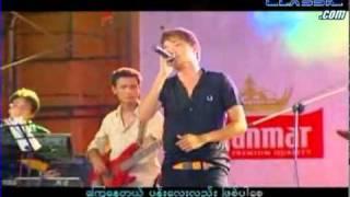 Myanmar New Love Song