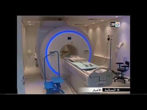 جلالة الملك يدشن مركز طب القلب بالمستشفى العسكري الدراسي محمد الخامس بالرباط