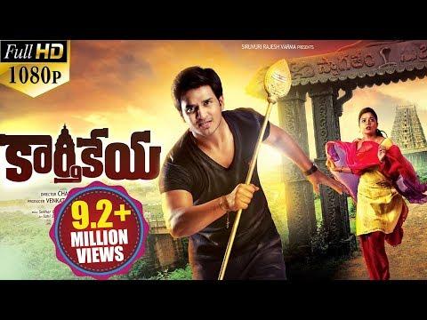 Karthikeya Telugu Latest Full Movie    2015