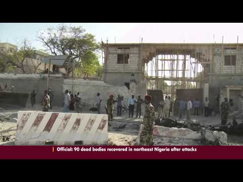 Somalia Presidential Palace Attacked