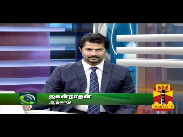 LAABAM 26.02.2014 THANTHI TV