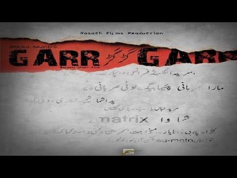 Balochi Short Film GARR GARR (  گڑگڑ ) With English Subtitles
