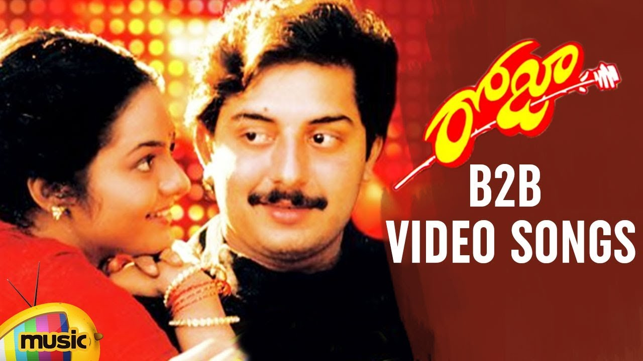 roja video songs download