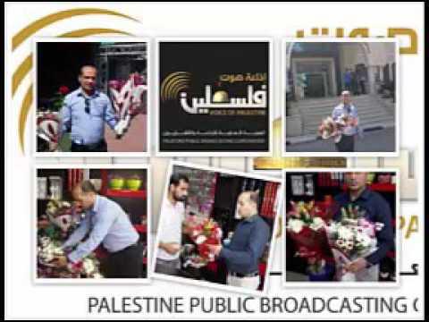 باقة ورد لبرنامج صباحكم رضا/وزارة الصحة د.حسام النادي تقديم :محمد ابو ظاهر