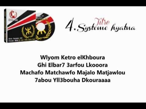 Ultras imazighen - 4.Systeme hyatna - La voce della Curva Nord