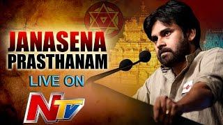 Public Meet : Pawan Kalyan Janasena Prasthanam - LIVE..