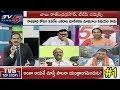 అధికారులు ఎప్పుడూ మీటింగుల్లో ఉంటే జనం కష్టాలు తీర్చేదెవరు..? | Top Story #1 | TV5 News