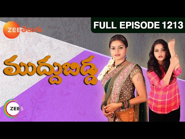 Muddu Bidda - Episode 1213 - January 20, 2014