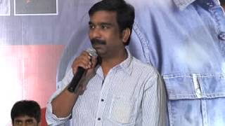 Balupu-Movie-Successmeet-Part-1