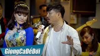 Hai Đứa Giận Nhau - Quang Lập & Lâm Minh Thảo | GIỌNG CA ĐỂ ĐỜI