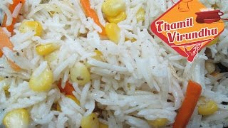 Tamil Samayal,Tamil Recipes | Samayal in Tamil | Tamil Samayal|samayal kurippu,Tamil Cooking Videos,samayal,samayal Video,Free samayal Video  in Tamil – sweet corn rice recipe ,