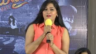 Vasudhaika 1957 Movie Release Date Press Meet